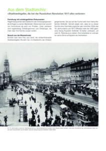 Stadtsanktgaller, die bei der Russischen Revolution 1917 alles verloren